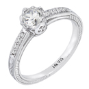 14K White Gold Engagement Ring (SI2/G, D-0.08ct)